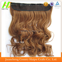 70 300g excellent hot sale human clip in curly hair extension,snap clip hair extension silver