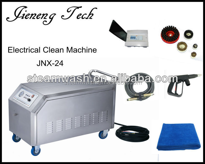 steam cleaner machine for cars