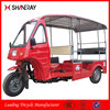 Made in China New Products Tricycle Passenger Motorcycles/ Tricycle Passenger With Cabin/ Passenger Tricycle
