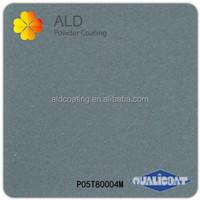 ALD metallic decorative spray powder coating paint