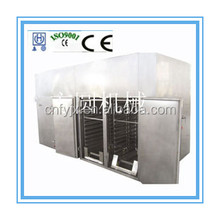 Medicinal herbs drying 2015 RXH series electric heating oven