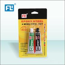 fast cure Epoxy Steel