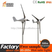 off grid 500w wind generator /windmill system for home use made in china
