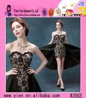 Latest Elegant Chinese Style Alibaba China Sexy Two Piece Evening Dress Wholesale Cheap Fashion Two Piece Evening Dress