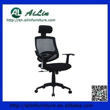 Moden High Back Executive Office Chair, Ergonomic Office Swivel Mesh Chair, Comfortable Lift office Furniture