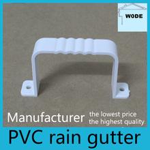 plastic rain gutters complete range of articles