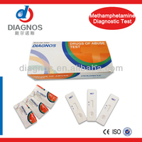 High Quality Medical Diagnostic met drug test