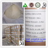 Natural plant extract gamma oryzanol 99% , pharmaceutical grade , CAS: 11042-64-1, veterinary pharmaceutical raw material