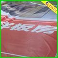 banner de publicidad especial personalizado con impresión digital