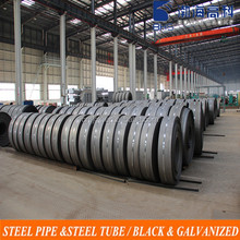 top one manufacture of hot rolled steel coil & cold rolled steel coil in China