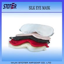 Eco-friendly Natural silk Fabric Sleeping Eye Mask