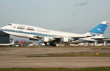 Good Cost Cargo Plane/DHL From TIANJIN (TSN) XIAN (SIA) XIAMEN(XMN) NANKING(NKG) KUNMING (KMG) Airport China To PANAMA Airport