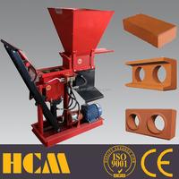 NEW 2015 ECO BRAVA 1-25 clay cement brick press small manual clay brick making machine price