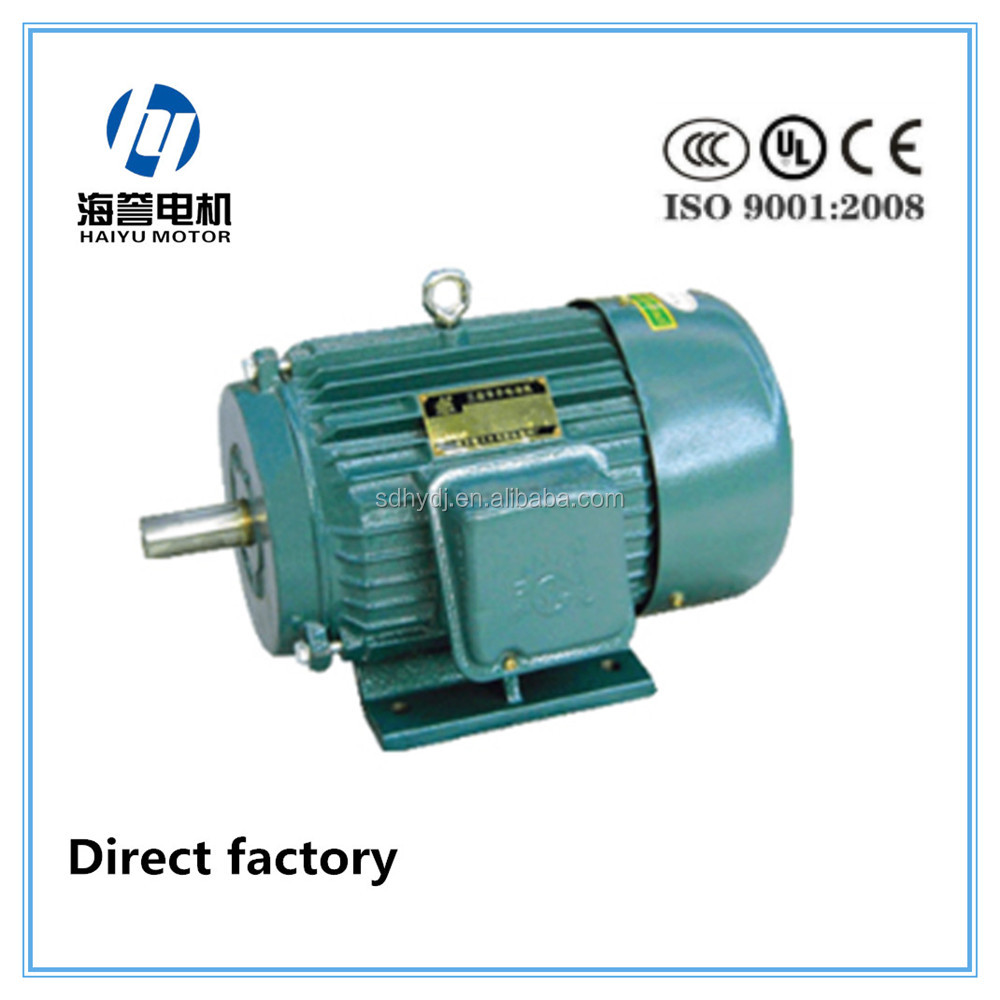 High torque y2 series air conditioner blower motor price for Air conditioner motor price
