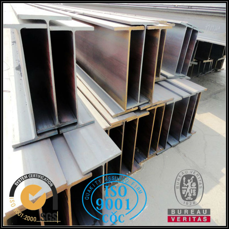 Ipe ipn hea heb steel profiles h section structural