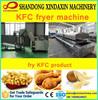deep fat automatic industrial fryer ce certification