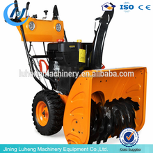 2015 hot sale road dust sweeper/snow removing machine/gasoline snow plow