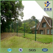 Hot sale cheap yard guard welded wire fence