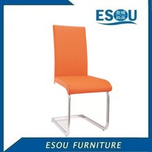 Wholesale Modern Dining Room Dining Chairs