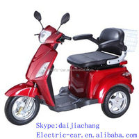 2015 hot sale cheap small 3 wheel electric motorcycle for disabled