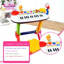 Baoli 3232A fille 31 clés orgue électronique jouet musical instrument