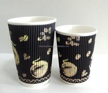 ripple wall hot coffee/tea paper cup