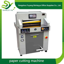 Program control electric guillotine paper with CE