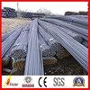 ss400 hot rolled ribbed stell bar all size rebars