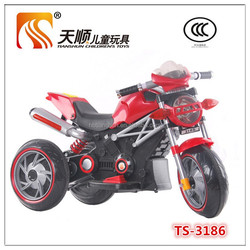 2015 new Child electric motor/kid battery three wheel car/china manufacturer