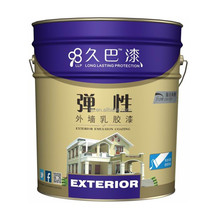 JBG-1800 Waterproof acrylic emulsion paint