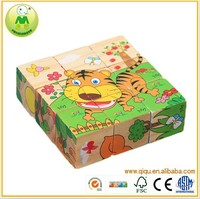 2015 New design cute wooden cube puzzle for kids