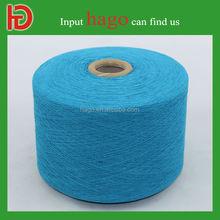 NE8/1 blended crochet cotton tape yarn for weaving