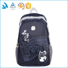 Customize backpack travel polyester waterproof backpack ECO-friendly fabric backpack