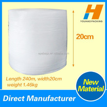 Plastic Air Bubble Film Roll/Wrap/Sheet