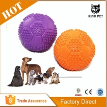 Rubber Pet Teething Gums Dog Chew Puppy House Toy