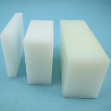 High quality PA6 mc nylon blocks / Cast and Extrude Nylon Blocks, MC Nylon sheet