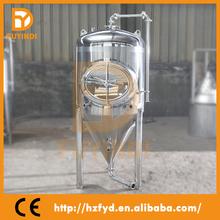 FYD hotel stainless steel beer fermentation /Cool Jacket equipment