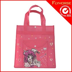 Recyleable non woven folding bag for shopping