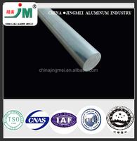 7050 7055 7075 T74 T651 aluminum alloy rod