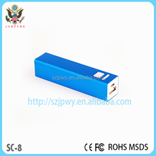 For Rohs Power Bank, For Rohs Power Bank 2600mah, Universal Power Bank With FC CE Rohs