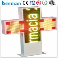 Leeman Group 80cm new arrival programmable full color led pharmacy cross