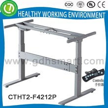 Import to Benghazi office table leg & height adjuster within modesty panel export from China