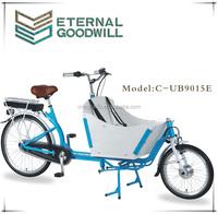 Adult trike 36V 9AH electric cargo bike/cargo tricycle bike/bakfiets electirc tricycle cargo bike UB9015E