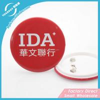 Make custom metal tin badges decoration custom tin badges