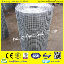 Factory Cheap 1/2 inch square hole welded wire mesh (ISO & CE & SGS)