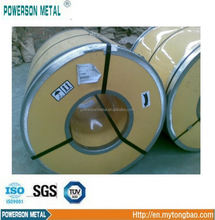 mild steel cold rolled steel coil china top supplier hot rolled steel coil manufacture