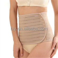 Postpartum Belly Belt Skin color Postpartum corset support Recovery Belt Tummy Slimming Band