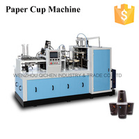 ZBJ-X12 Ultrasonic Paper Cup Forming Machine prices good quality ice cream cafe