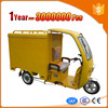 New design electric garbage tricycle with high speed