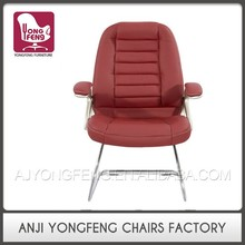 Comfortable fashionable middle back cheap visitor chair